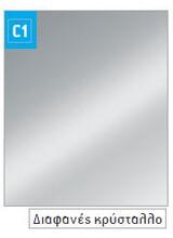 Τρίπτυχο Μπανιέρας Πτυσσόμενο Crown 7100 C1 4431340 130x140 ( H ) ( Ύψος 1,40 )